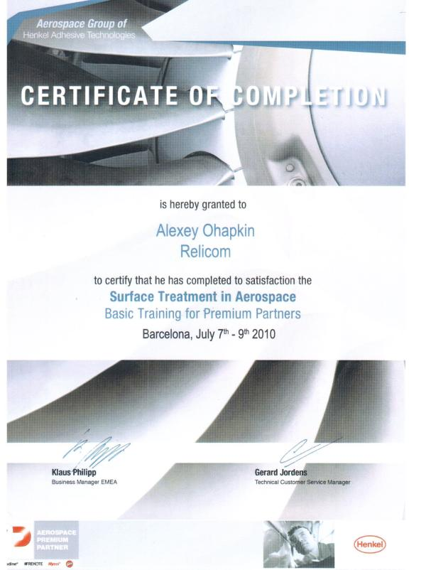 Henkel, Certificate of Completion, 2010