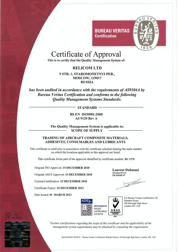 ISO 9001:2008 & AS 9120 Rev.A